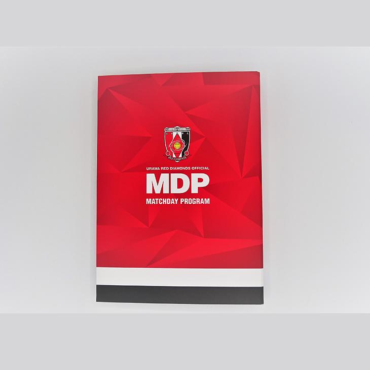 20MDPファイル