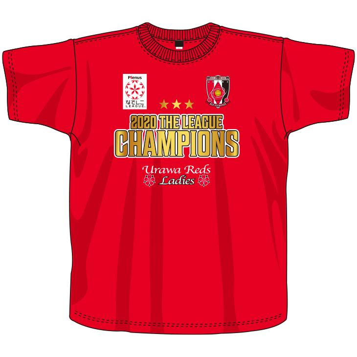 2020プレナスなでしこリーグ優勝記念Tシャツ