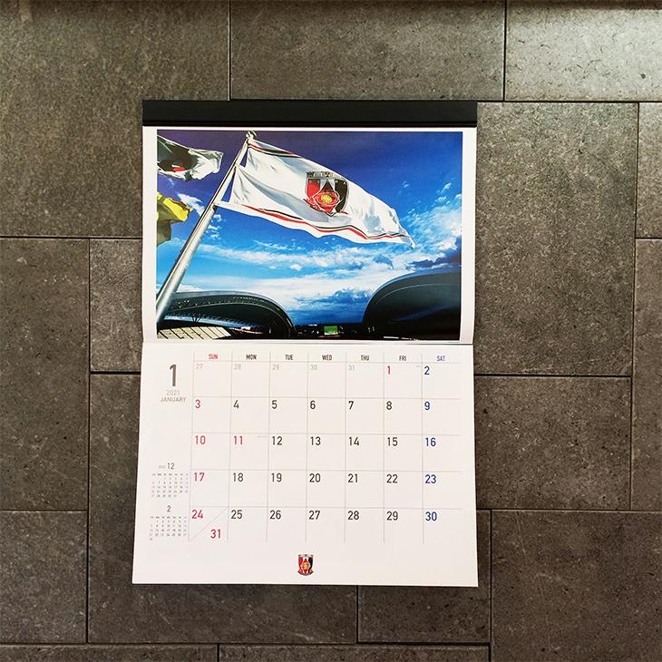 2021リビングカレンダー