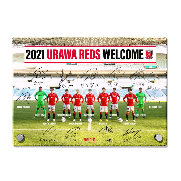 REDS START 2021アクリルフォトフレーム/NP