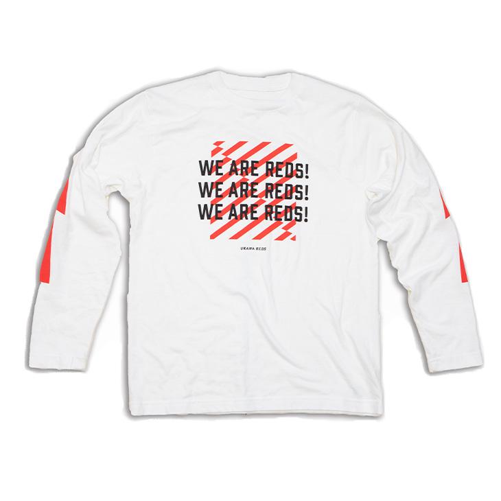 ロングスリーブTシャツ (WE ARE REDS)/白