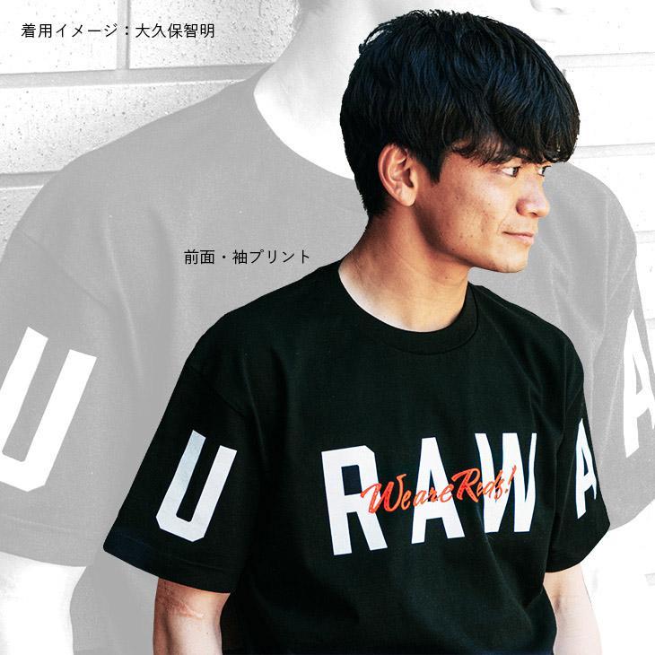 Tシャツ(UA SLEEVE)黒