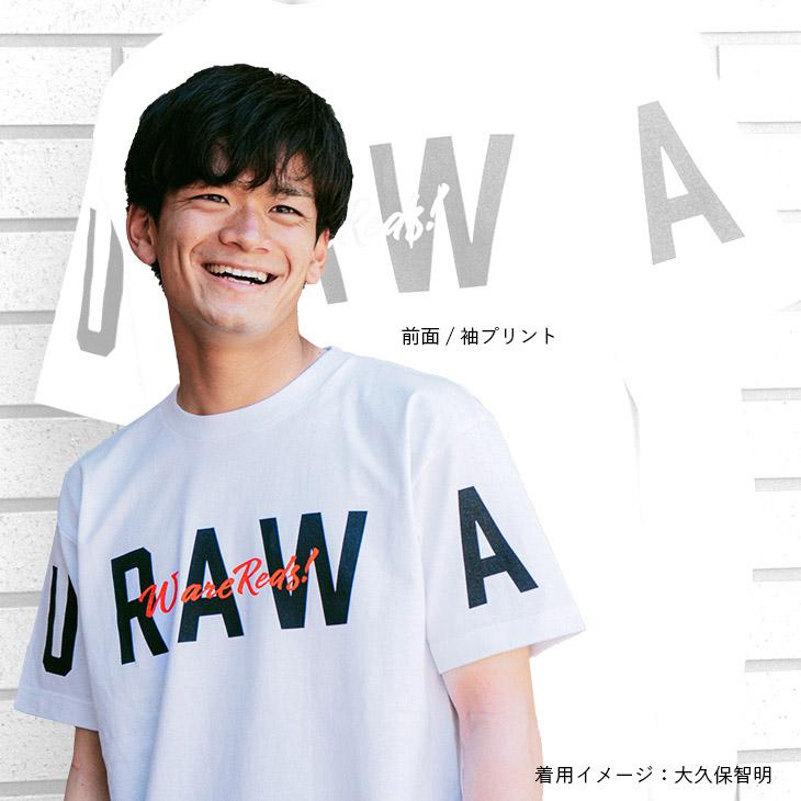 Tシャツ(UA SLEEVE)白