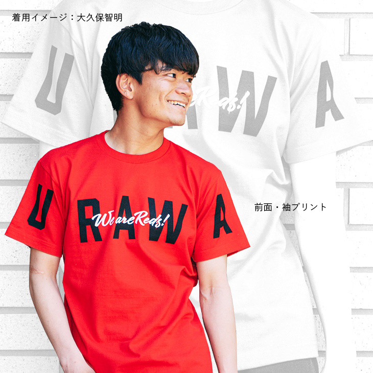Tシャツ(UA SLEEVE)赤