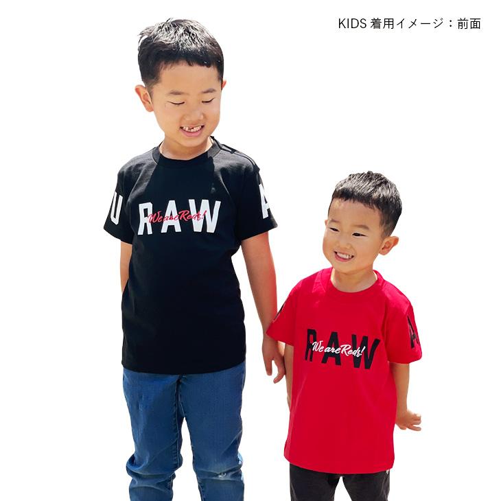 Tシャツ(UA SLEEVE)/子供