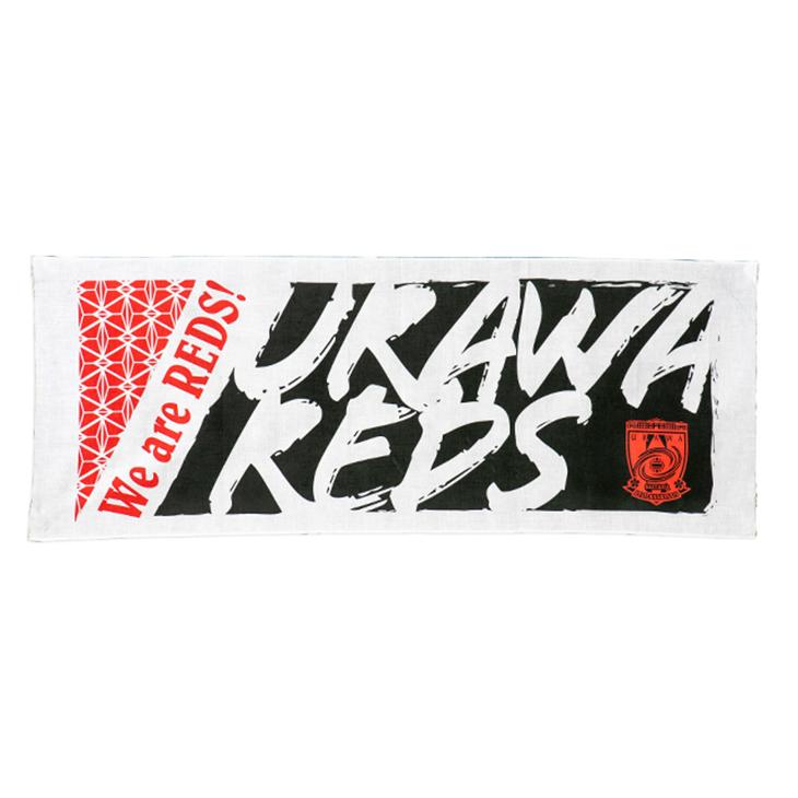 手ぬぐい(URAWA REDS)