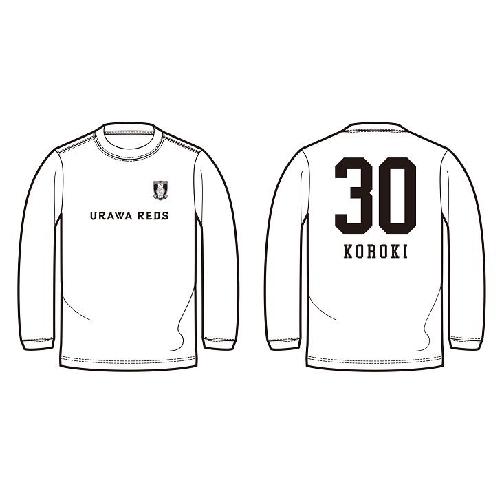 ネーム&ナンバー展開ロングTシャツ (BASIC/エンブレム&ロゴ) 白