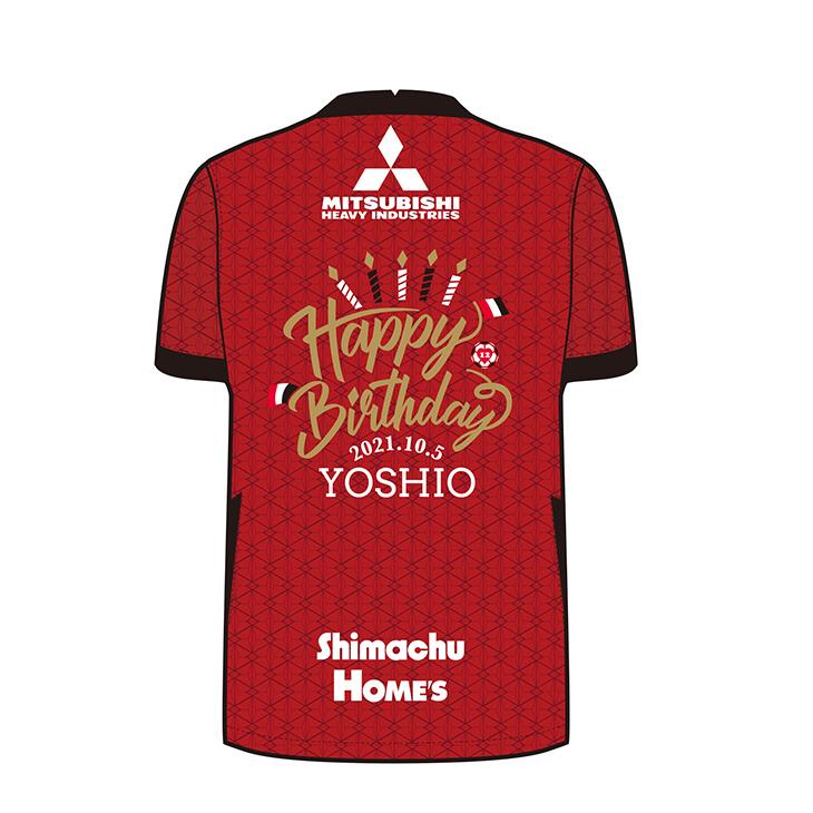 アニバーサリーユニプリント(Happy Birthday)