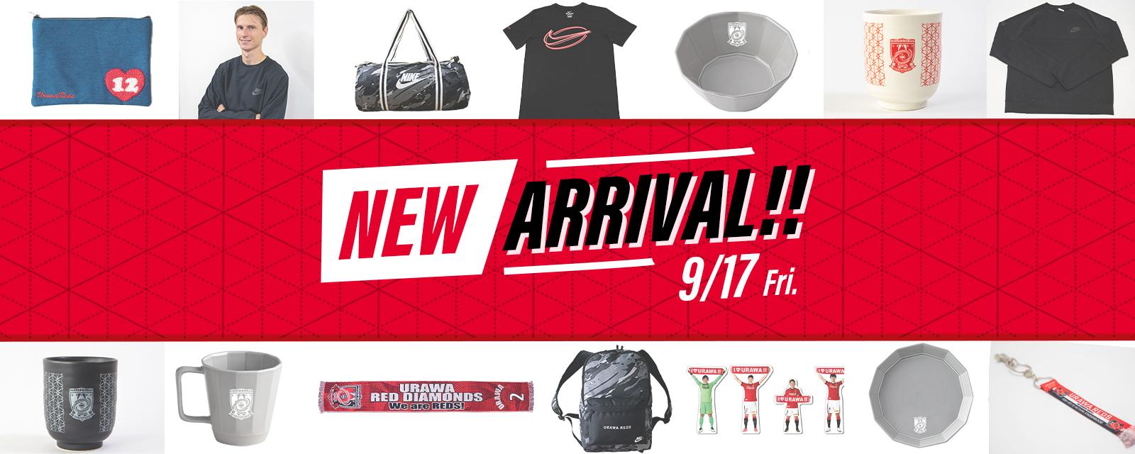 人気のブラインドパッケージ商品や、タオルマフラーに新選手が続々追加!
