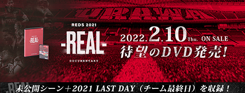 REDS 2021 -REAL-
