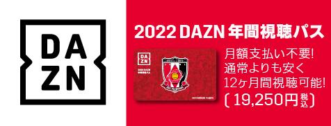 2022 DAZN